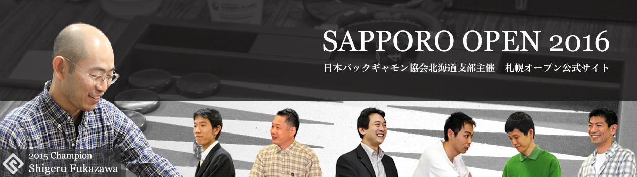 SAPPORO OPEN 2016